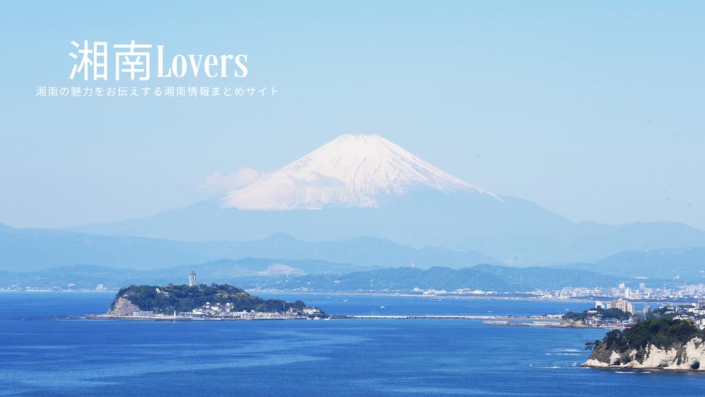 湘南から見た富士山